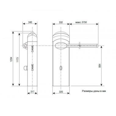 CAME GARD 4040/4 автоматический шлагбаум 4 м