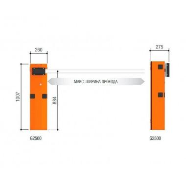 CAME GARD 2500 COMBO шлагбаум автоматический 2.5 м