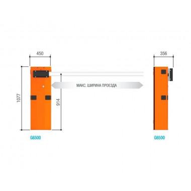 CAME G6500 (001G6500) тумба шлагбаума с приводом и блоком управления