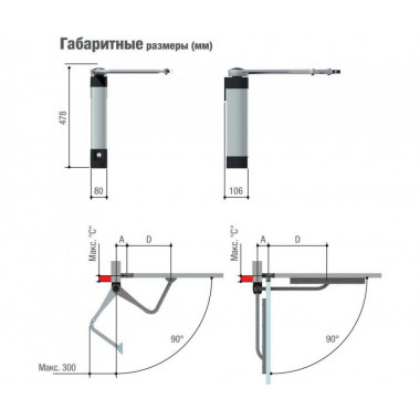 CAME STYLO автоматика для распашных ворот до 150кг