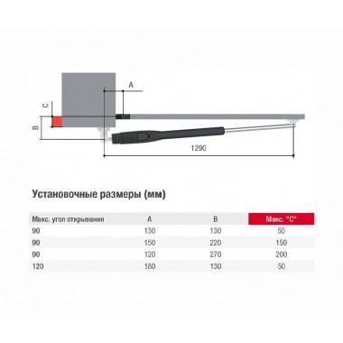 CAME ATS30AGS (801MP-0050) привод линейный для створок до 3 м